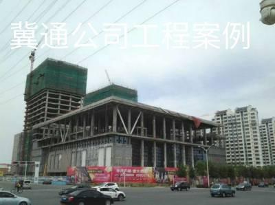昌吉华洋广场案例